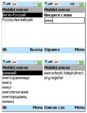 Русско Английский Словарь Онлайн Гугл